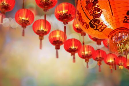 Chińskie lampiony nowego roku w China Town.