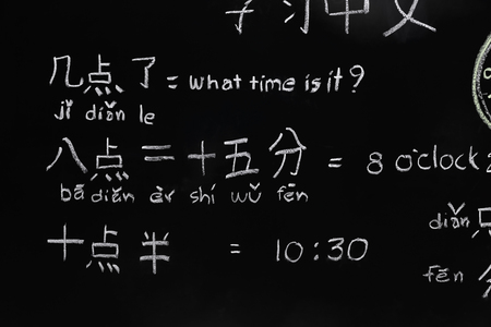 Learning chinese to tell time in class room. Stock Photo