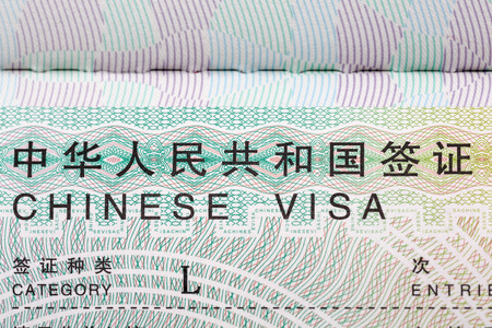 Chinese visa for tourist. 写真素材
