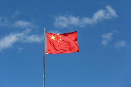 China Flag Waving in the wind. Stock fotó
