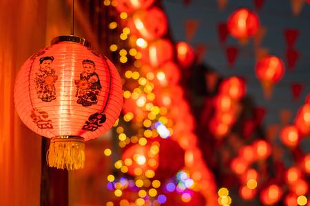 Chinese new year lanterns in chinatown. Stock fotó