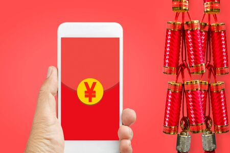 Chinese new year , mobile red pocket wallet hongbao.