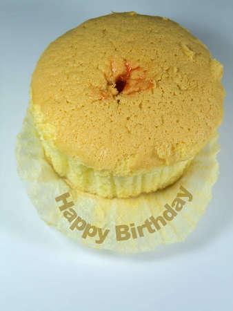 Cupcake Vanilla Yam Strawberry Cake Stock Photo - 7491925