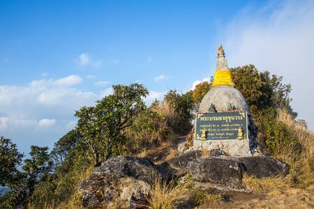 wang: The Khun Wang shrine on Pha Ngaem Mountain, Chiangmai Thailand