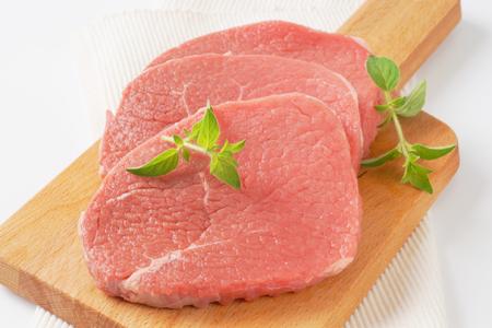 loin chops: raw boneless pork loin chops
