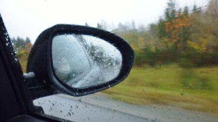 mirror: mirror in the rain Stock Photo