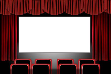 archiitecture: Panoramic Movie Theater With Drapes and Seats: Illustration in Photoshop