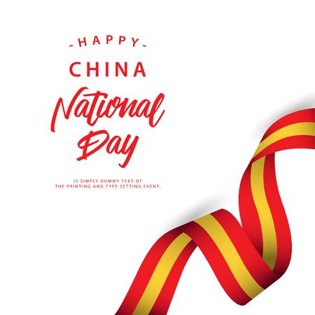 Happy China National Day Vector Template Design Illustration
