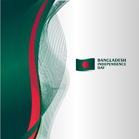 Ilustración de diseño de plantillas vectoriales del día de la independencia de Bangladesh Ilustración de vector