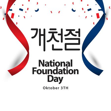 National Foundation Day Vector Template Design Illustration Vector Illustration