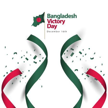 Bangladesh Victory Day Vector Template Design Illustration Vector Illustration