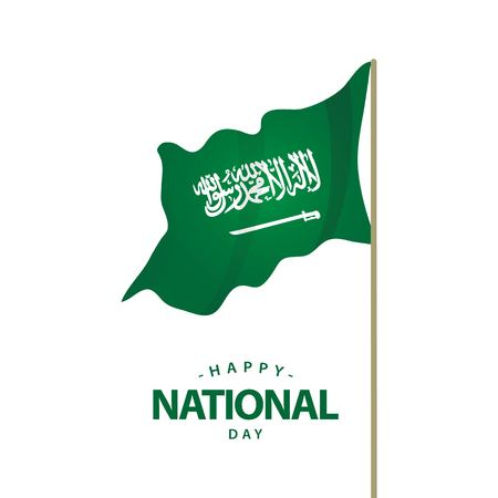 Happy Saudi Arabia National Day Vector Template Design Illustration 向量圖像