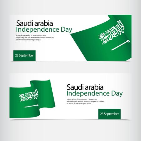 Saudi Arabia Independence Day Vector Template Design Illustration 스톡 콘텐츠 - 129972152