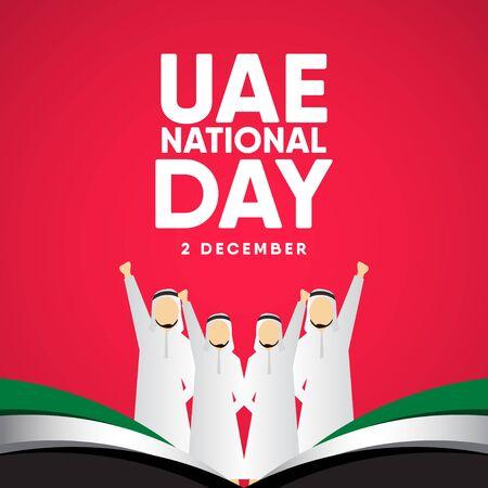 UAE National Day Celebration Vector Template Design Illustration Ilustração