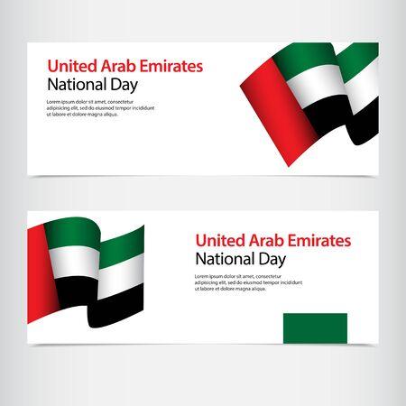 Zjednoczone Emiraty Arabskie Święto Narodowe Święto Wektora Szablon Projektu Ilustracja