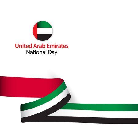 United Arab Emirates National Day Celebration Vector Template Design Illustration Ilustración de vector
