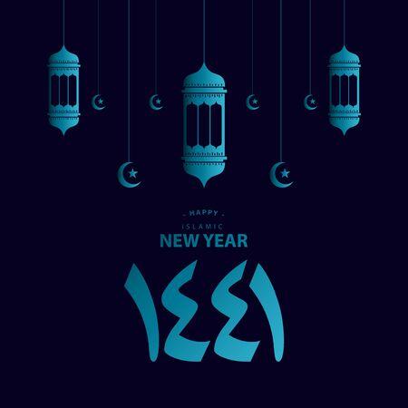 Happy Islamic New Year 1441 Logo Vector Template Design Illustration