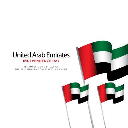 United Arab Emirates Independence Day Celebration Vector Template Design Illustration