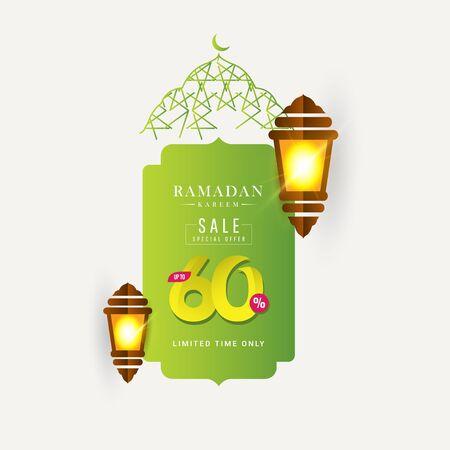 Ramadan Kareem Sale Discount Special Offer up to 60% Limited Time Only Lantern Celebration Vector Template Design Illustration Ilustração