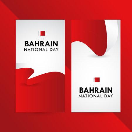 Happy Bahrain National Day Celebration Vector Template Design Illustration