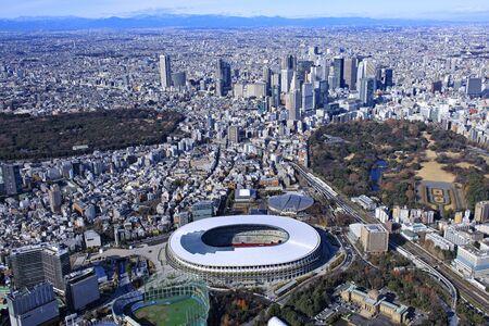 Nationalstadion und Shinjuku Sub-Center, Luftaufnahmen, Schießen 2019 Standard-Bild