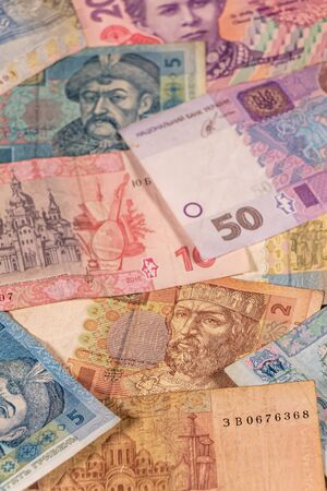 A composition of Ukrainian hryvnia. UAH banknotes providing great options to be used for illustrating subjects as business, banking, media, etc. Stock fotó