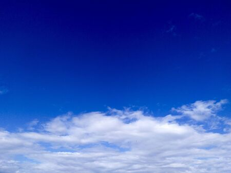 Blue sky and clouds in clearly day Stok Fotoğraf