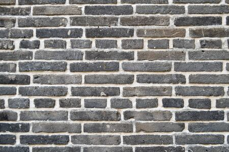 Grey brick wall texture photo