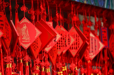 Wish cards hanging in a Buddhist temple in China Banco de Imagens