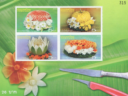 Thailand 2007 - set of stamp about fruit craving