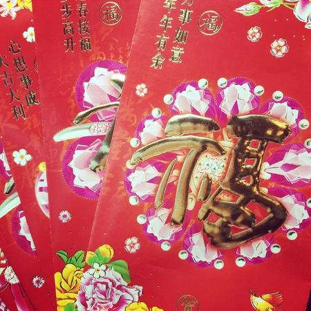 pocket: Envelope for Chinese New Year pocket money Stock Photo