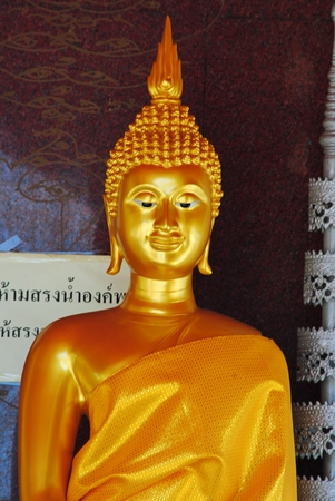 serves: Born in Nepal in the 6th century B.C., Buddha was a spiritual leader and teacher whose life serves as the foundation of the Buddhist religion.