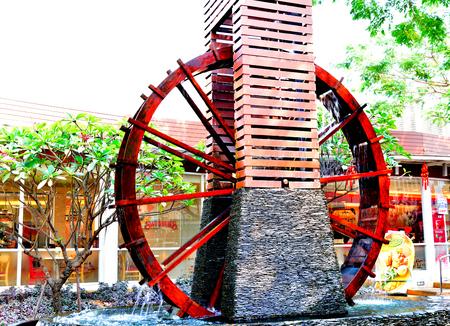 baler: Turbine baler Stock Photo
