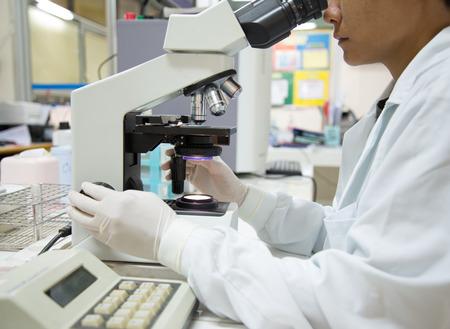 Microscope Reklamní fotografie