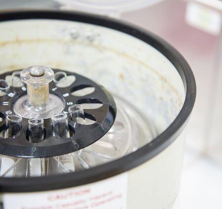 centrifuge: Centrifuge