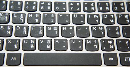 on computer: Computer