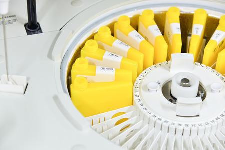 automate: automate analyzer chemistry in laboratory. Stock Photo