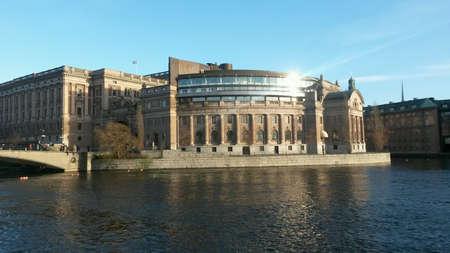 Parlament: Parlament building Stockholm Sweden Stock Photo