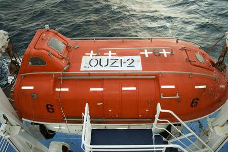 balsas salvavidas Foto de archivo - 4260194