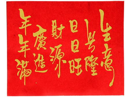 Chinese calligraphy on red paper contain meaning for Chinese New Year wishes Stock Photo