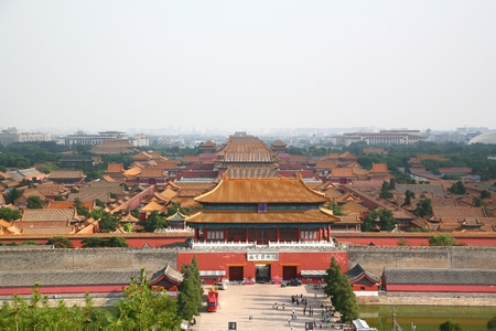 dynasty: The Forbidden City was the Chinese imperial palace from the Ming dynasty to the end of the Qing dynasty Editorial