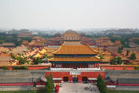 dynasty: The Forbidden City was the Chinese imperial palace from the Ming dynasty to the end of the Qing dynasty Stock Photo