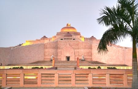Ambedkar Memorial Park is a public park and memorial in Lucknow, Uttar Pradesh, India.