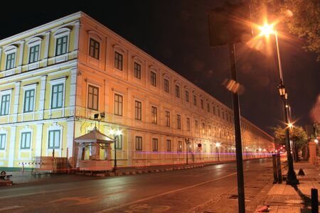 Night Light Building City photo
