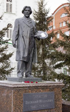 Sculpture by Russian artist Surikov.