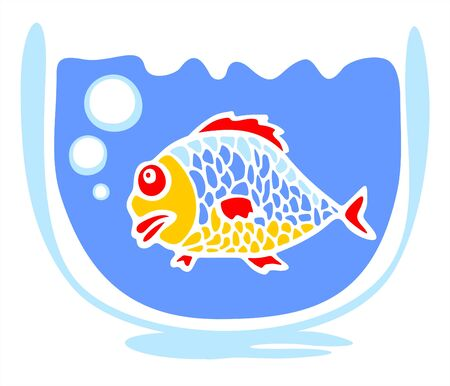 The greater stylized fish in a small aquarium.