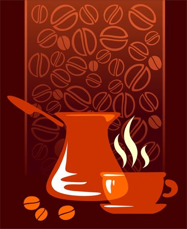 coffee beans: Stylized coffee set and coffee beans on a dark background.