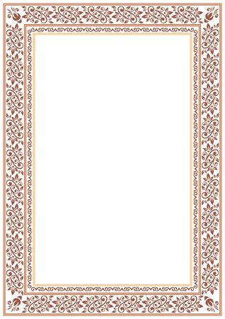 vegetal: Brown floral border on a white background. Illustration