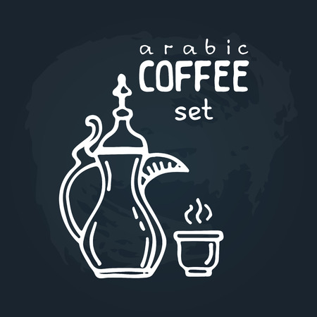 Set of doodle hand drawn sketches isolated on. Traditional arabic coffee mug and coffee cup. Design elements for cafe menu, fliers and chalkboards.
