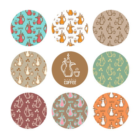 Circle frames with coffee beans and branches isolated in white background. Design elements for labels or stickers. Illustration